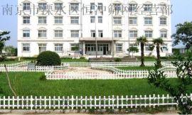 南京厂家直销 花坛花园PVC护栏 社区人行道围栏 PVC草坪小区塑钢护栏