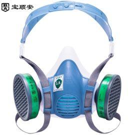 宝顺安 M3402防毒防尘面具 氨气氨衍生物 KN100 防粉尘