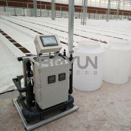 智慧农业物联网系统 水肥一体化系统智物联网加智能施肥机