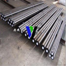 供应进口德标C15E圆钢