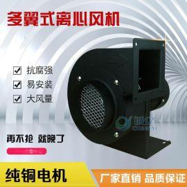 诚亿CY120 离心式抽风机 厨房抽风机 管道抽风机送风机排风机除尘