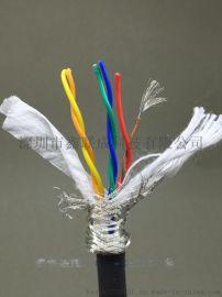 6芯0.2平方TRVSP3*2*0.2高柔性双绞屏蔽拖链电缆