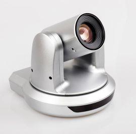 OMYJA 欧迈佳视频会议摄像机 10倍光学变焦高清自动对焦