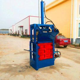 立式80吨液压打包机生产厂家