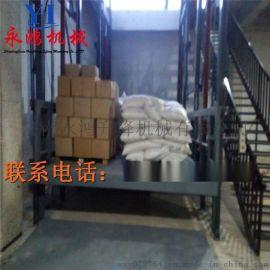 永鸿定制大吨位仓库导轨升降货梯,大吨位载货升降机