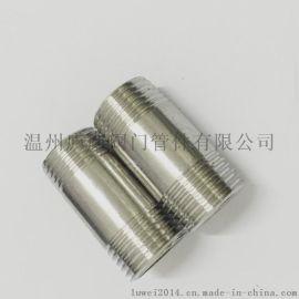 供应庐威不锈钢201.304.材质管外丝  可定制非标产品加长厚管外丝