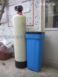 软水器 珀蓝特锅炉软化水装置