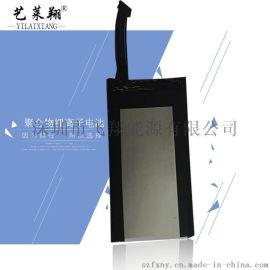 聚合物锂离子电池微投聚合物锂电池数码锂电池投影l锂电池