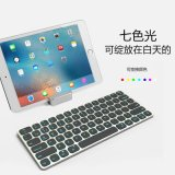 BOWHB186簡約設計全金屬背光藍牙鍵盤