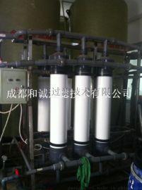 和诚过滤供应酱油澄清除杂膜过滤分离设备