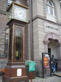 济南康巴丝钟表厂供应定制kts-15型户外蒸汽钟