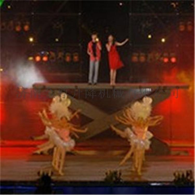 升降舞台,液压升降舞台,旋转演出舞台