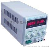 PS-305DF CE UL證書 30V5A穩壓電源 測試 維修 電鍍 汽車電源