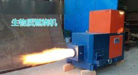 天津生物质颗粒燃烧机厂家燃烧机种类齐全