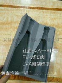 供应红酒EVA一体包装盒,EVA雕刻包装盒