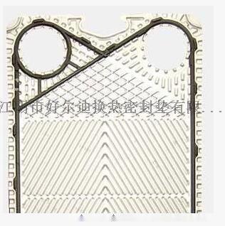 丁腈橡胶材质橡胶垫片 水水交换板换密封条