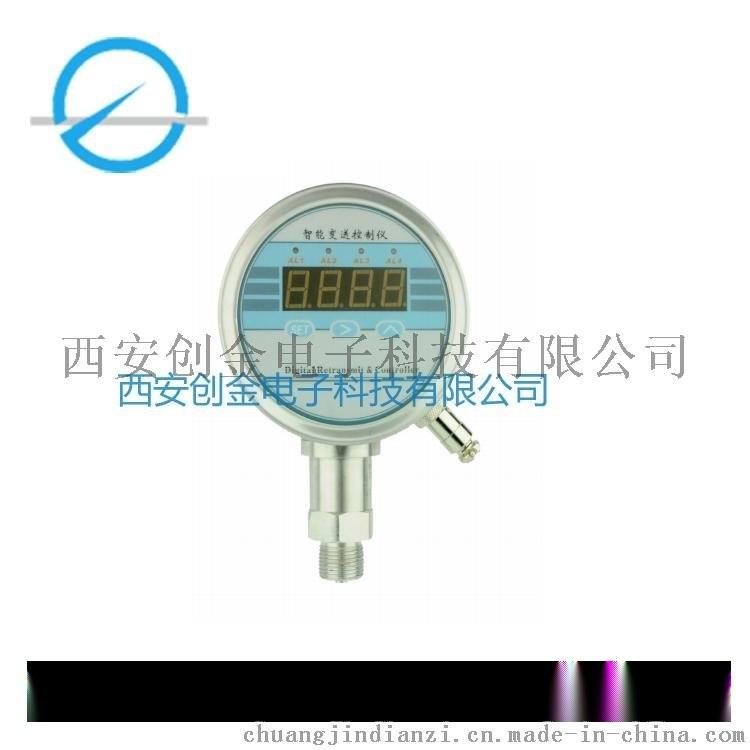 CYB-20S-K1系列电子压力开关厂家特价直销