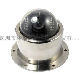 环视通 防爆半球摄像机 防爆监控红外摄像机 防爆球型摄像头