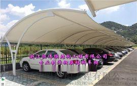 汉中膜结构停车棚价格、安康单位停车棚效果图