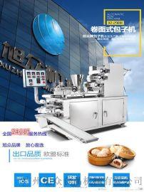 广州旭众包子机厂家直销全自动包子机
