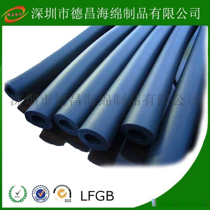 橡塑发泡材料 聚氯乙烯保温棉 空调保温管 汽车隔音材料 橡塑棉深圳厂家