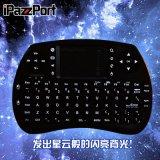 iPazzPort KP-810-21SL 2.4G迷你無線背光鍵盤滑鼠套裝 USB電腦電視平板遙控器