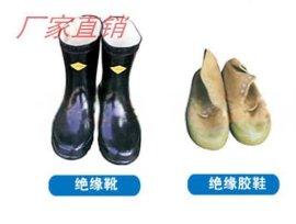 弘恒绝缘鞋 工作鞋 电工鞋 绝缘靴质量好价格便宜