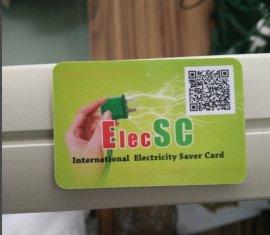 一种纳米负离子国际省电卡,汽车FuelSC节油卡