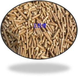 淄博生物颗粒燃料批发生物质颗粒燃料18553437609