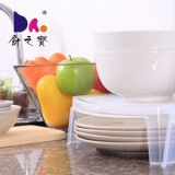 達盛H-630 收納碗架/塑料瀝水架/碗碟架/滴水架