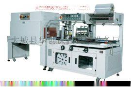 华创供应4020型热收缩包装机 POF热收缩包装机价格 收缩机品质报价价格