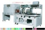 華創供應4020型熱收縮包裝機 POF熱收縮包裝機價格 收縮機品質報價價格