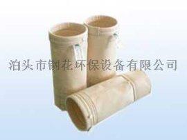 208涤纶针刺毡常温除尘布袋厂家生产品质保证
