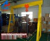 深圳可拆卸移动吊架起重龙门架厂家