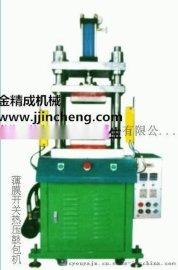 软性线路板热压贴合机生产厂家价格