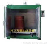 油桶加热箱 化工原料树脂大桶加热烘箱 固体润滑油解冻 烤箱