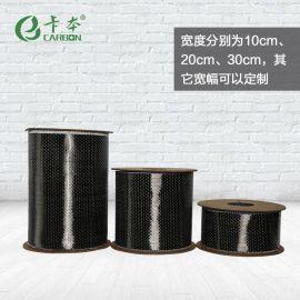 上海卡本一级200g12K单向碳纤维布 管道防腐加固