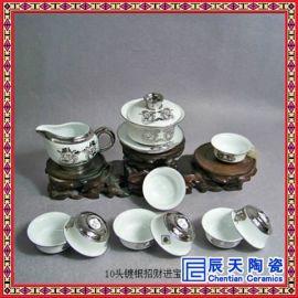 会客陶瓷功夫茶具套装 品茶必备陶瓷茶具礼品