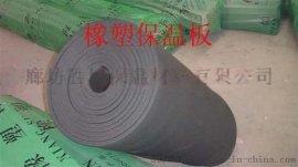 天津出口型橡塑保温板详细介绍