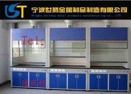 宁波实验台,展示柜工作台厂家直销实验台