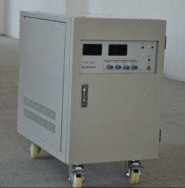汽车音响低音炮测试老化仪12V/24V开关稳压电源