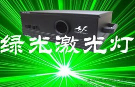 10W单绿动画激光灯15W单绿动画激光灯