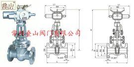 不锈钢电动闸阀Z941W-25P