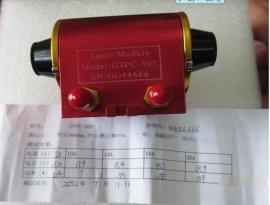 GTPC-50S半导体激光器