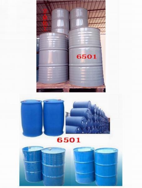 椰子油二乙醇醯胺 6501