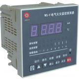 PMC-53M-12电气火灾探侧器 西安威森电气18691560085