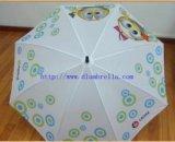 三节印花伞