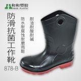 pvc雨靴耐油耐酸碱食品卫生靴中高筒防水防滑厨房套鞋劳保工作鞋