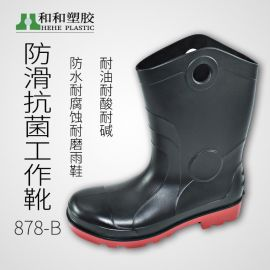 pvc雨靴耐油耐酸鹼食品衛生靴中高筒防水防滑廚房套鞋勞保工作鞋