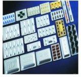 藥板包裝機 高效鋁塑泡罩包裝機廠家供應